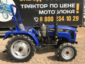 rusich-lovol-te-244-6.800x600w