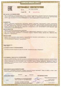 661200207_w640_h640_sertif_motobloki_1